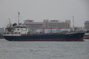 Photo of TAI HE SHUN ship