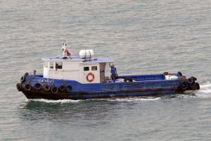 Photo of SHANG HUA ship