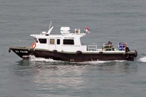 Photo of SEA FALCON ship
