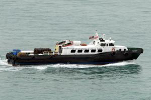 Photo of SEA EAGLE 1 ship
