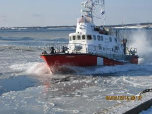 Photo of SPINDRIFT ship