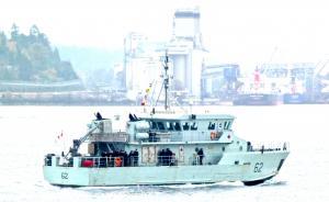 Photo of MOOSE 62 ship
