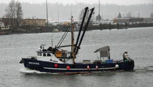 Photo of WESPAK ship