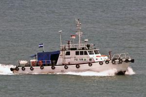 Photo of FEI YAN ship