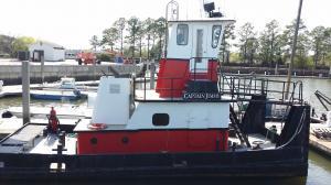 Photo of CAPT JIMMY ship