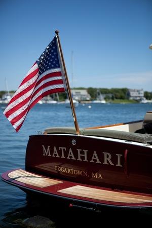 Photo of MATAHARI ship