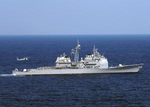 Photo of US WARSHIP ship