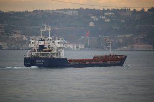 Photo of NEVADO-34 ship