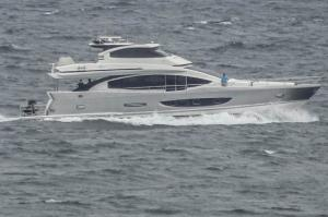 Photo of NEW OCEAN 83 ship