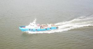 Photo of ERIN T ship