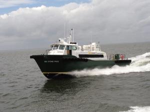Photo of BIG STONE PRIDE ship