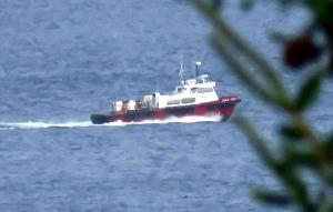 Photo of SIOUX ARROW ship