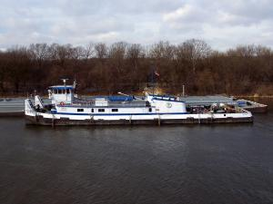 Photo of SUGARLAND ship