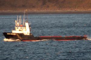 Photo of MASCO ENDEAVOR ship