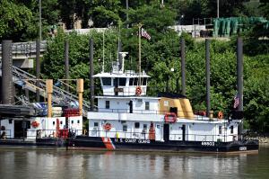 Photo of CG OBION ship
