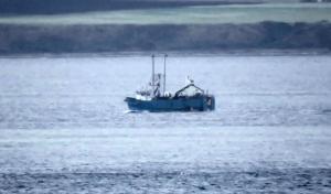 Photo of EQU ship