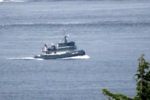 Photo of ISLAND RANGER ship