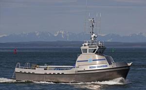 Photo of OCEAN GUARDIAN ship