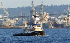 Photo of KESTREL ship