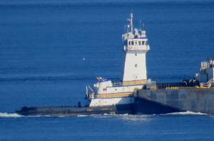 Photo of EMERY ZIDELL ship