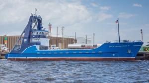 Photo of SEA WATCHER II ship