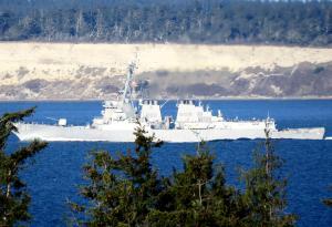 Photo of US GOVT VESSEL86 ship