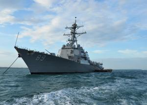Photo of US GOV VESSEL ship