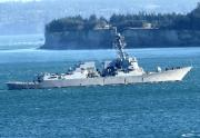 NAVYUNIT93 (IMO N/A) Photo