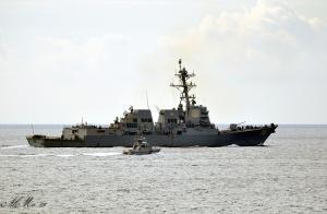 Photo of US GOVT VESEEL ship