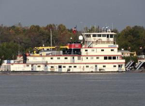 Photo of BENYAURD ship