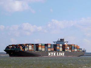 Photo of NYK VEGA ship