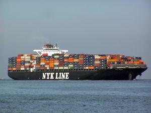 Photo of NYK VENUS ship