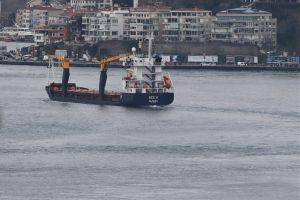 Photo of ECE S ship