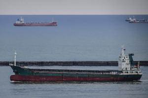 Photo of SHUNHONG ship