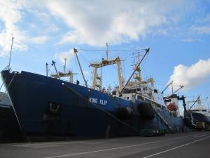 Photo of BORNHOLM ship