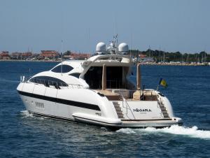 Photo of M/Y NEGARA ship