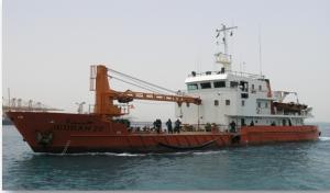 Photo of JEDDAH 20 ship