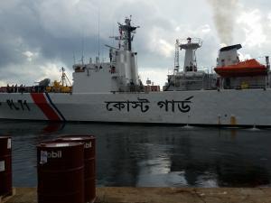 Photo of CGS SYED NAZRUL ship