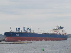 Photo of DA MING HU ship