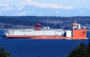 Photo of ZHEN HUA 33 ship