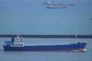 Photo of TAI WEI NO.1      #- ship
