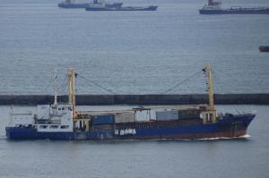 Photo of YU TAI NO.1 ship