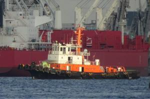 Photo of KAO NO.151 ship