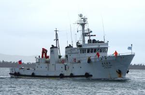 Photo of YU JIAN NO.2 ship