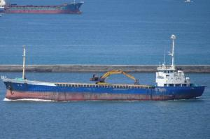 Photo of CHUAN FU ship