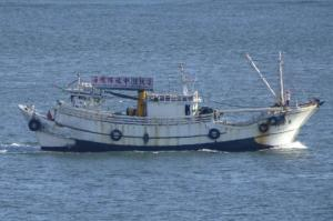 Photo of MAN SUN CHANG ship
