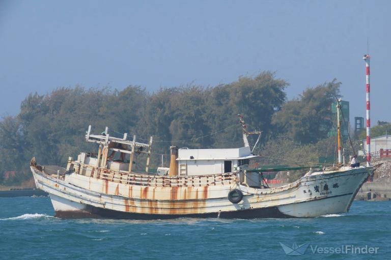 ROEI TAY BIN NO.3 photo