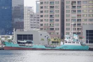 Photo of HON YUN ship