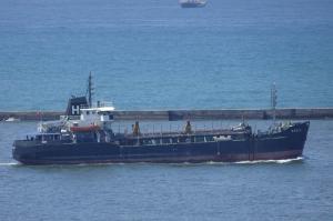 Photo of KAO 501 ship