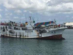 Photo of DA WEI NO.1 ship